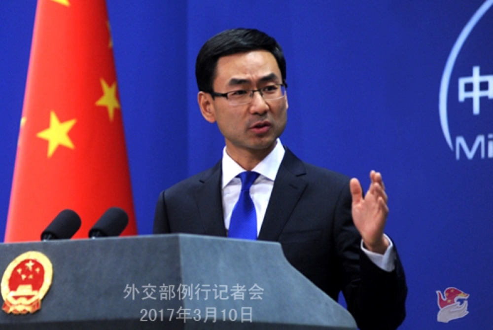 China respects PH rights over Benham Rise — official